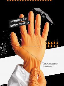 параметры для выбора перчаток. Защитные перчатки и краги